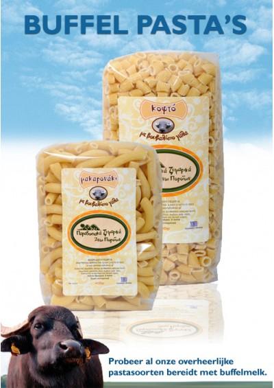 Kritharaki pasta (buffel melk) 400 gram.